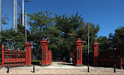 Former Main Gate of Gakushuin 2010.jpg
