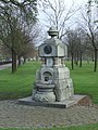 Fountain - geograph.org.uk - 763895.jpg