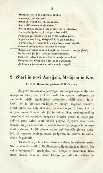 File:Franc Miklošič - Slovensko berilo za sedmi gimnazijski razred.pdf