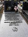 Franciszek Ławruszczuk - Helena Ławruszczuk - Cmentarz Wojskowy na Powązkach (138).JPG