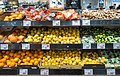 Fresh fruits and vegetables in 2020 03.jpg