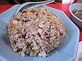 Fried rice by akira yamada in Yokohama Chinatown.jpg