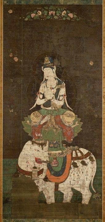 Fugenbosatsu