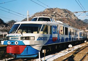 Fujisan-Limited-Express.jpg