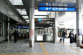 Fukuoka City Transportation Bureau - Fukuoka Airport Station - 01.JPG