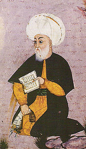 Miniature of Fuzuli in 16th century Me?âirü'?-?uarâ
