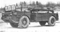 GOER XM553 (10-ton wrecker).png