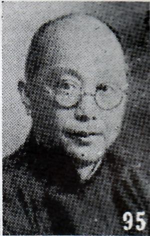 Gao Yihan - Gao Yihan