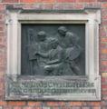 Garnisons Kirke Copenhagen epitaph eckersberg.jpg