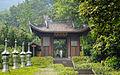Gate near Lingyin Temple 20090911 1.jpg