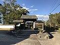 Gate of Buzen-Kokubunji Temple 2.jpg