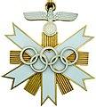 German Olympic.jpg