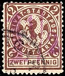 Germany Stuttgart 1888 local stamp 1.5pf on 2pf - 9 used.jpg