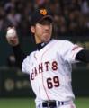Giants ichikawa 69.png