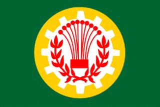 Dakahlia Governorate Governorate of Egypt