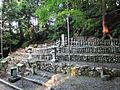 Graves of Hōjō Nakatoki and 432 of His Retainers.jpg