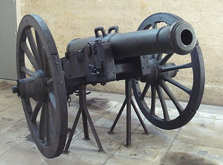 Gribeauval 12 pounds gun on display at the Musee de l'Armee. Gribeauval cannon de 12 An 2 de la Republique.jpg