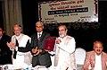 Gujarati Vishwakosh31.jpg
