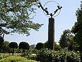Gyotoku-Ekimae Park.JPG