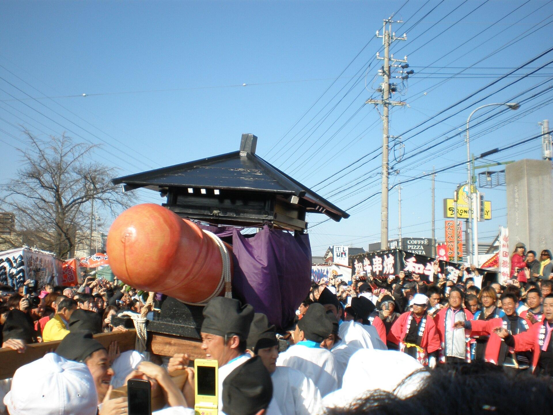 Hōnen Matsuri - Wikipedia, la enciclopedia libre - photo#35