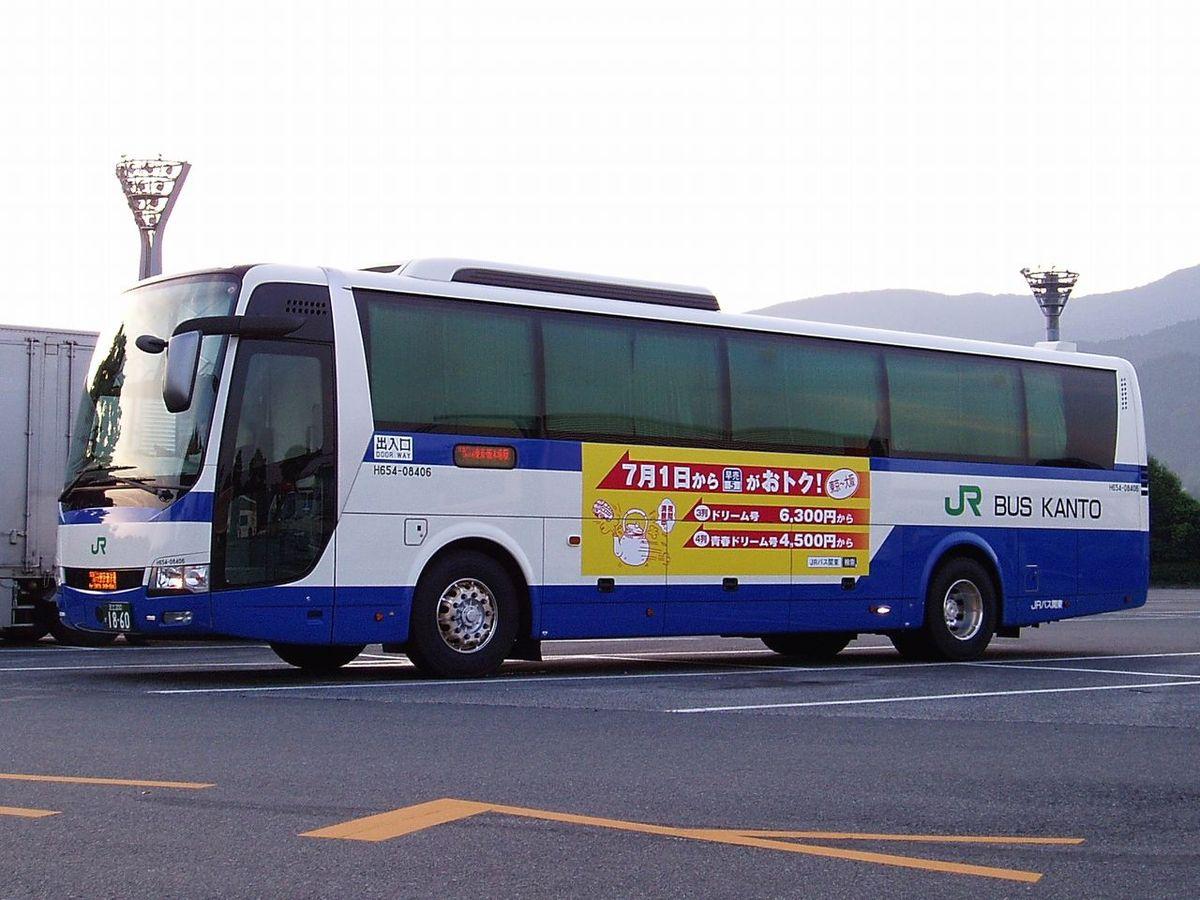 ネット 高速 バス