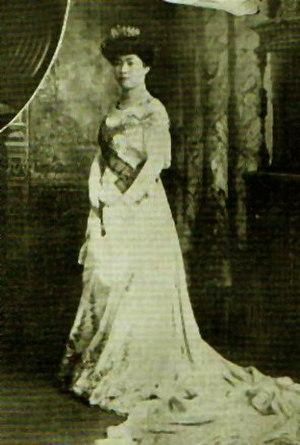 Prince Tsunehisa Takeda - Image: HIH Princess Takeda Masako