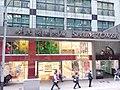 HK 上環 Sheung Wan 德輔道中 Des Voeux Road Central October 2018 SSG Shum Tower.jpg
