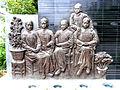 HK 中山紀念公園 Sun Yat Sen Memorial Park 4 members 四大寇 Four Desperados April-2012 a.jpg
