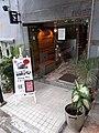 HK 半山區 Mid-levels 樓梯街 Ladder Street near 堅道 Caine Road February 2020 SS2 03.jpg