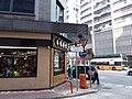 HK 灣仔 Wan Chai 軒尼斯道 Hennessy Road January 2019 SSG 15.jpg