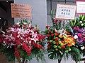 HK 荃灣 Tsuen Wan 白田壩街 45 Pak Tin Par Street 南豐紗廠 The Mills mall shop grand opening flower sign December 2018 SSG 08.jpg