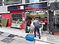 HK 西營盤 Sai Ying Pun 第三街 Third Street shop U購Select 超級市場 U-Select Supermarket store October 2019 SS2 02.jpg