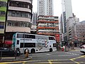 HK 香港仔大道 Aberdeen Main Road n 洛陽街 Lok Yeung Street 中國石油 PetroChina 加油站 petrol station Bus body ads Google Cloud October 2018 SSG 02.jpg