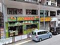 HK 香港電車遊 Tram tour view 灣仔 Wan Chai 莊士頓道 Johnston Road 周日早晨 Sunday morning June 2019 SSG 56.jpg