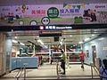 HK 黃埔站 Whampoa Station interior Exit A Man Siu Street Nov 2016 SSG.jpg