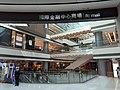 HK Central IFC MALL NOVEMBER 2020 SS2 01.jpg