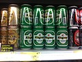 HK Kingway Beer 金威啤酒 Supermarket display canned product Feb-2012.jpg
