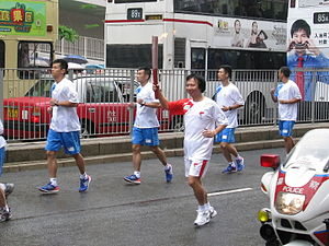 2008 Summer Olympics torch relay route - Image: HK Olympic Torch Relay Shatin B1