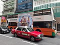 HK SW 上環 Sheung Wan 皇后大道中 Queen's Road Central bus body ads April 2021 SS2.jpg