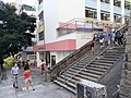 HK SW 上環 Sheung Wan 磅巷 Pound Lane 天主教總堂區學校 Cathonic Mission School visitors stairs October 2020 SS2.jpg