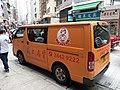 HK SYP 西環 Sai Ying Pun 皇后大道西 Queen's Road West food shop logistics 13pm April 2020 SS2 07.jpg