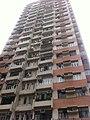 HK Sai Ying Pun 興漢道 15 Hing Hon Road 興漢大廈 Hing Hon Building high-rise Mar-2012.jpg