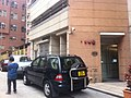 HK Sai Ying Pun 興漢道 9-12 Hing Hon Road 學林雅軒 Hilary Court 07 carpark Mar-2012.jpg