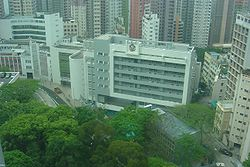 HK St. Paul's College View From HKU.JPG