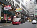 HK TST Ashley Road Garden Restaurant 3.JPG