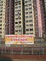 HK TW On Yin Street 紡織學會美國商會 胡漢輝中學 Textile Institute American Chamber of Commerce Woo Hon Fai Secondary School banner.JPG