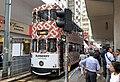 HK Tramways 173 at North Point Terminus (20180913120006).jpg