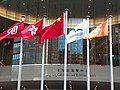 HK WCN 灣仔北 Wan Chai North 香港會議展覽中心 Hong Kong Convention and Exhibition Centre flagpoles November 2020 SS2 05.jpg