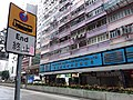 HK WC 灣仔 Wan Chai 駱克道 Lockhart Road November 2018 SSG 06.jpg