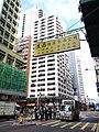 HK Wan Chai 菲林明道 Fleming Road 軒尼詩道 Hennessy Road 東華大廈 Tung Wah Mansion December 2018 SSG.jpg